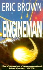 enginem